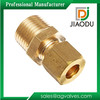 Top quality Cheapest compression coupling brass tube fitting