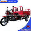 Hot sale motorized tricycle 3 wheel motorcycle with cargo (HH150ZH-C)