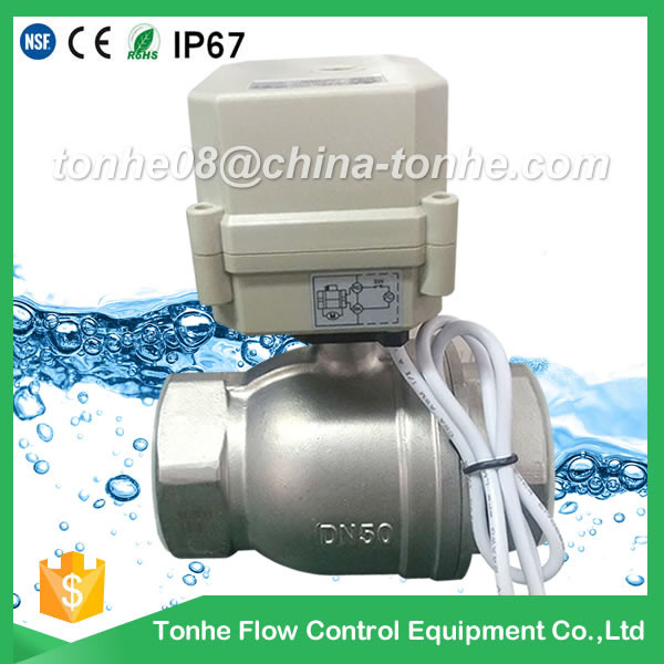 2 way 2 CR2 01 inch stainless steel motorized ball valve 50mm