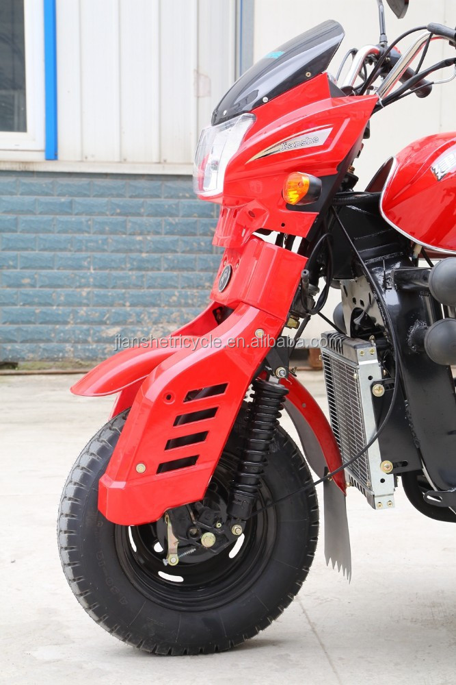 TJ200ZH three wheel motorcycle