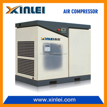 60hp screw air compressor VSD 45KW XLPM60A-S2 direct variable frequency drive screw compressor with inverter
