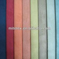 foam backed suede fabric