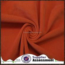 nylon spandex underwear lycra fabric stretch velvet