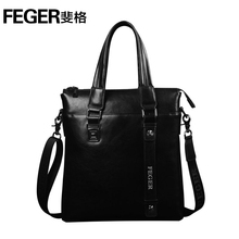 FEGER 062-1 vertical type durable cow leather business bag for men