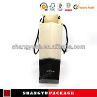 adult paper crafts paper bag, carton watch bag,bakery paper bag