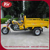 New design fashion cheap price with good quality three wheel motorcycle 150cc wholesale