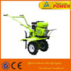 TL500GY Agricultural mini tiller cultivator/mini tractor/rotavator used