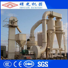 Foreign advanced technology coal powder making system