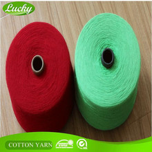 Manufacturer direct hot sell warp and weft yarn high tenacity yarn