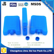 Food grade Hdpe ice pack plastic bottle, wine bottle ice packs flask empty ice packs wholesale