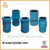 Bimetal API Standard Cylinder Liner For Mud Pump Parts