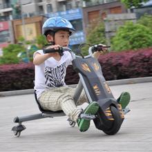 High Performance factory cheap flash Drift Trike scooter 360 5000 watts motor motorbike for kids