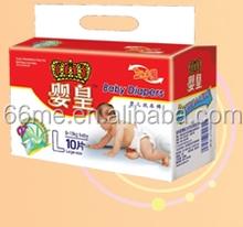 newest sleepy cheap sunfree baby diaper
