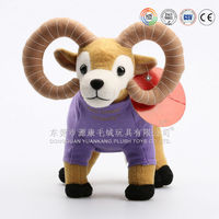 China best selling plush toy lovely sheep for children