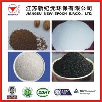2015 High Quality Quartz sand media/Anthracite/Shell filter