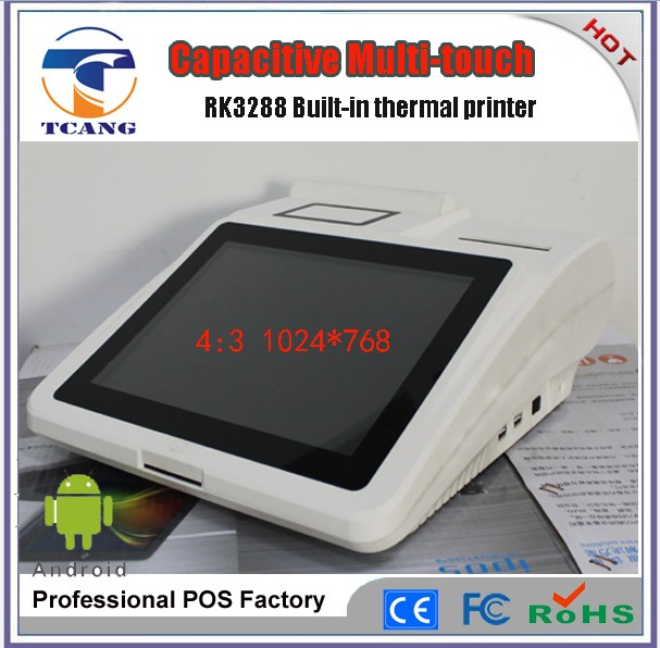 China all in one android touch screen pos machine with printer.jpg