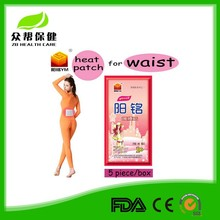 OEM big heat patch for waist pain relief with 12 hours persistent heating