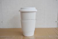 white plain porcelain/ceramic travel mug with cover and sleeve