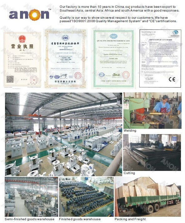 ANON machine of the rice mill process