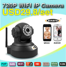 special offer H.264 compression support P2P WIFI cctv IP camera