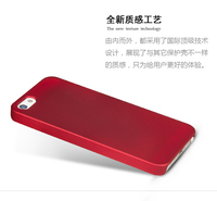 новые технологии Эбонитовые чехол для iphone 5 5s для iphone5 ультратонкий обратно матовой кожи крышку случае