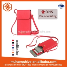 2015 new fashion universal phone case,custom new mobile phone case,beautiful mobile phone case