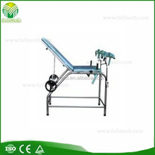 FM-05 Gynaecological Examination Bed