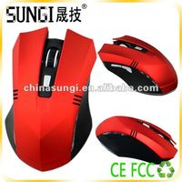 Shenzhen 6D Wired Mouse Game