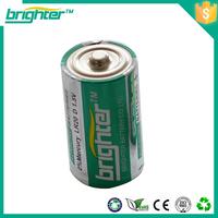 power plus alkaline d battery