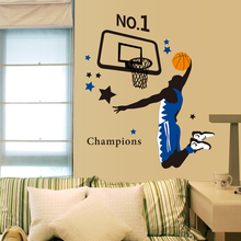 Hot sale children room decor basketball wall stickers