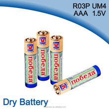 China supplier dry battery R03P aaa 1.5v