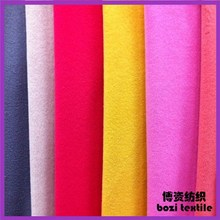 Ultrasonic trimming process used for white yellow sky blue black suede handkerchief