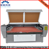 1610 auto feeding lace fabric laser cutter dacron lazer cutting machines with rectify system