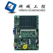 EPIC-N42 - Quad Core J1900 Bay trail 4' Fanless SBC motherboard ,6*RS232,6*usb,miniPCIE,lvds,DC12-19V
