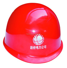 Safety helmet for electrical worker personal security protection