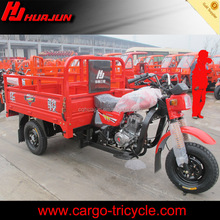 HUJU 150cc motor tricycle/Cheap three wheel good quality motorcycle wholesale