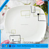 """10"""" Super White Peronalized Design Hotel Restaurant Ceramic Porcelain Square Plate Dish With All Size Wholesale"""