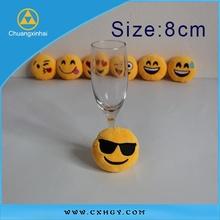 small plush emoji keychain/ Yellow Emoji Gift Cute Plush Toy Keychain/Key or Mobile Emoji Pendants