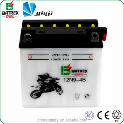 Batrex Chinese Supplier 12v 9ah battery For Motorcycle