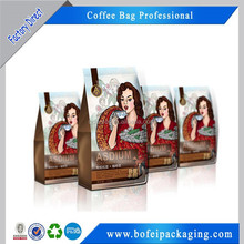 2015 hot sales the various kinds of coffee bags, 2oz ,12oz coffee bag,250g ,500g coffee bags