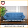 /product-gs/china-furniture-sofa-cum-bed-furniture-design-with-arms-ajustable-buy-furniture-from-china-656281066.html