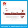Health care Products Florfenicol Injection 5% For veterinary use/animal medicine/poultry feed only
