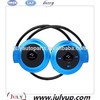 /p-detail/Venta-caliente-port%C3%A1til-Bluetooth-Auriculares-est%C3%A9reos-Mini503-300005457589.html