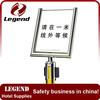 Utility A4 sign holder stanchion queue control barrier