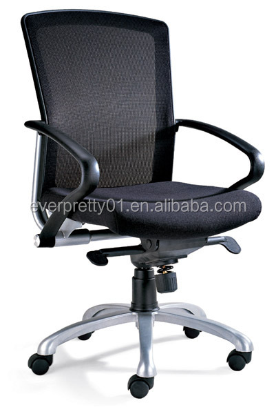 High Quality Popular Office Furniture Height Adjustable