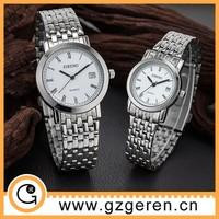 Brand watch ,luxury brand watch ,gifts brand watch exporter