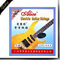 A503 China Feshanm Company OEM High Quality Electric Guitar String