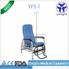 YFS-I used hospital chairs