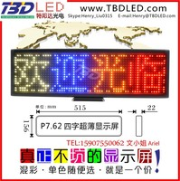 Best-selling moving massage led display screen indoor/Mobile Flexible Indoor Led Display Screen Led