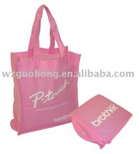 Recycled nonwoven foldable bag